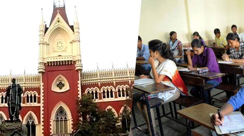LDC Result, Calcutta High Court, Calcutta High Court Recruitment,