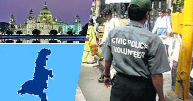 kolkata-civic-police-picture