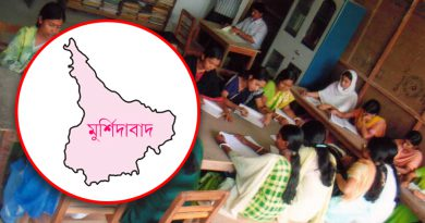 murshidabad-teaching-course-picture