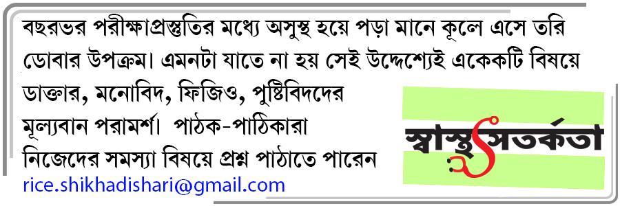 sastha-satrakata-picture