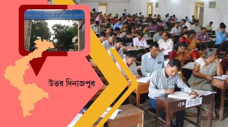 Uttar dinajpur Jobs, Govt Job,