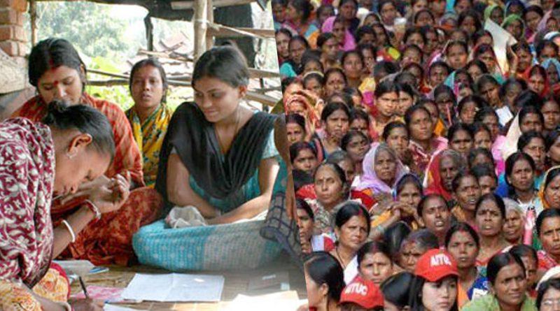 Malda Jobs, West Bengal Government Jobs,