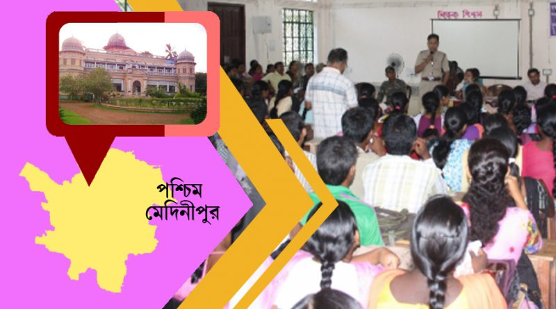 west-midnapore-picture