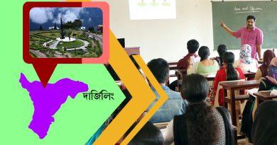 Darjeeling-School-News-Picture