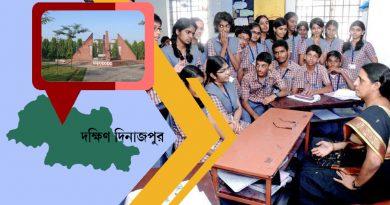 Daskin Dinajpur-School-News-Picture