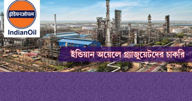 Indian Oil-Aapprentice-Job-Picture