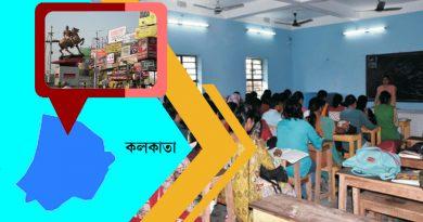 Kolkata-School-News-Picture