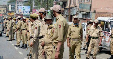 Bihar Police Picture