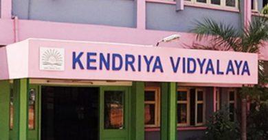 KVS Recruitment Picture