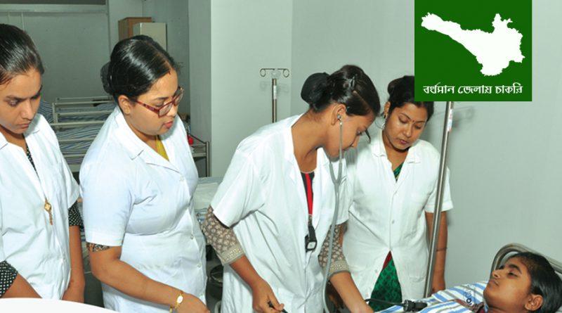 Burdwan Nurse Picture