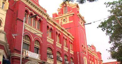 KMC, KMC Jobs, Calcutta Municipality Jobs