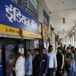 Indian Bank Officer