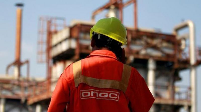 ONGC Trainee Picture