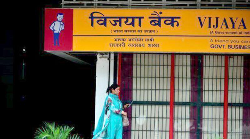 Vijaya Bank Manager