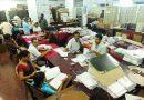 Barrackpore Cantonment Board, Central Government Job,