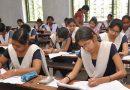 Higher Secondary Exam, HS Exam