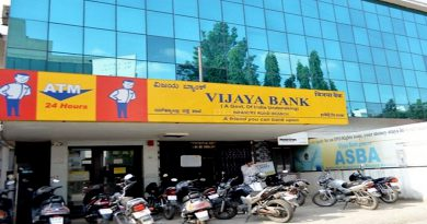 vijaya-bank-job sport