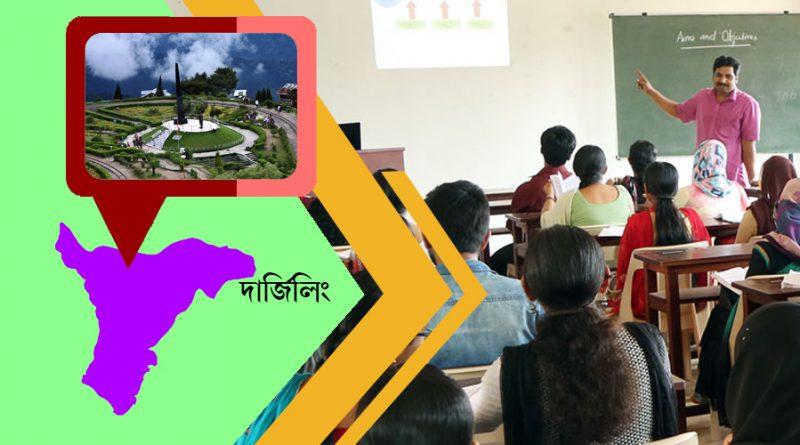 Darjeeling school picture