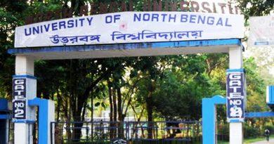 NBU Picture