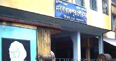 Naba Barrackpore Municipality