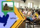 Purulia School Picture