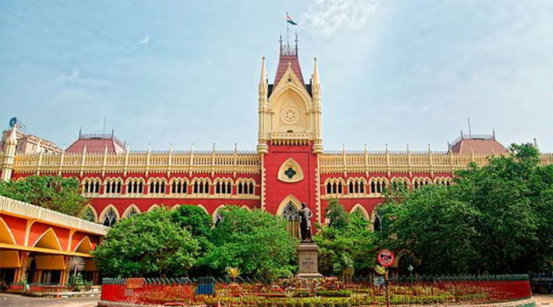 calcutta-highcourt Picture