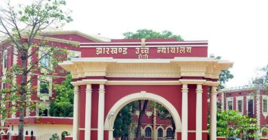 jharkhand high court Picture