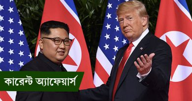 current-affairs-12062018-picture