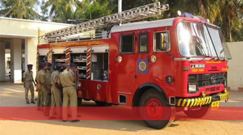 PSC FIRE OPERATOR ADMIT CARD