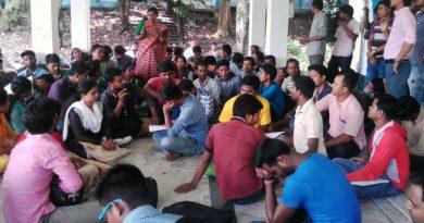 Murshidabad Job, West Bengal Government Jobs,