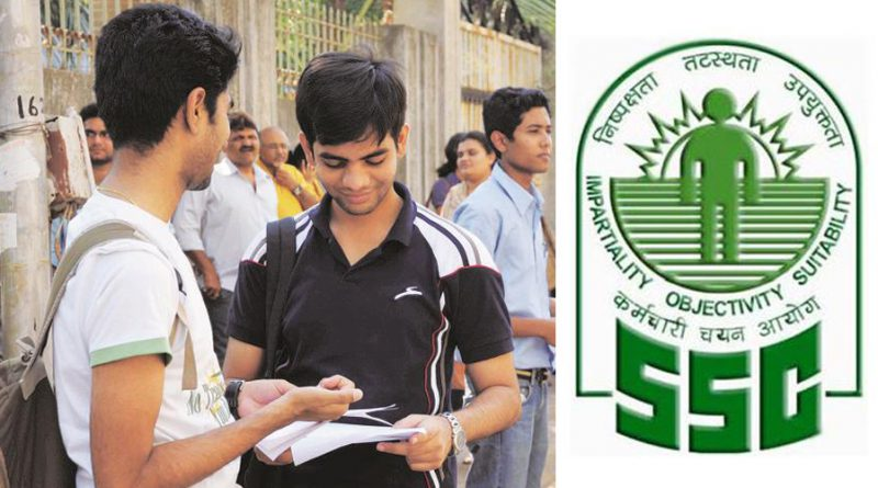 SSC, Central Staff Selection Commission, SSC Exam