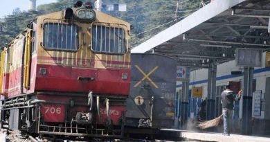 Rail, Railway Jobs, Railway Recruitment