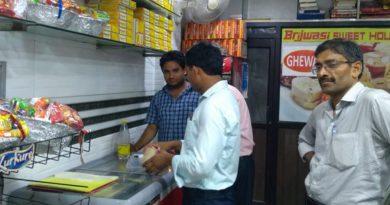 PSC Food SI,