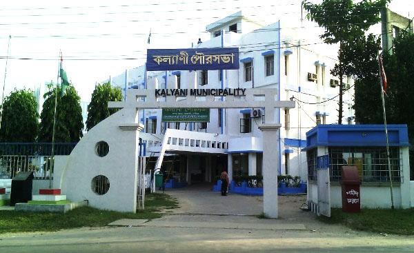Kalyani Municipality, West Bengal Jobs