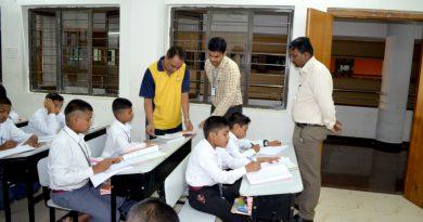 PSC Exam, PSC School Inspector Exam, PSC SI EXAM
