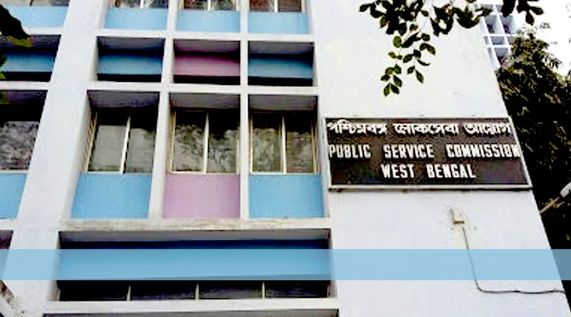PSC, West Bengal Public Service Commission, PSC Exam