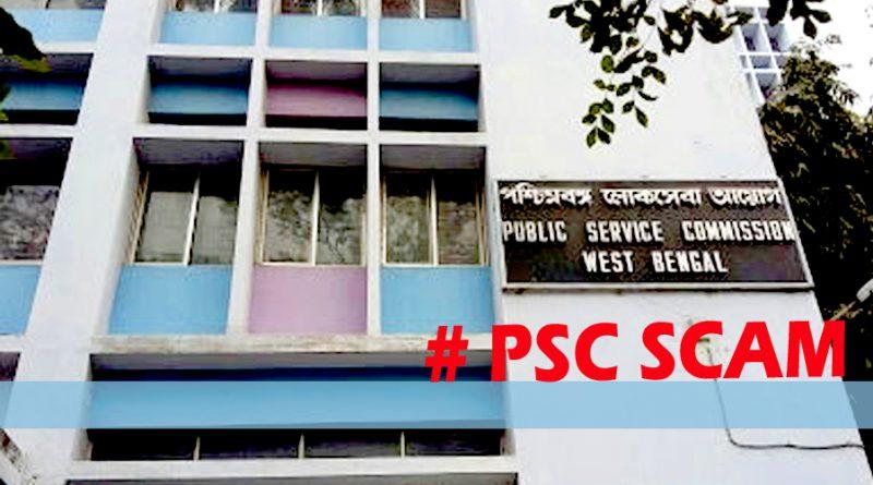 PSC Scam PSC News, WB PSC NEWS