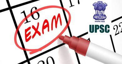 UPSC Exam Calender