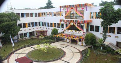 Raiganj University
