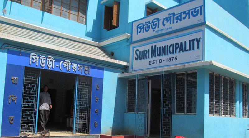 Suri Municipality Job