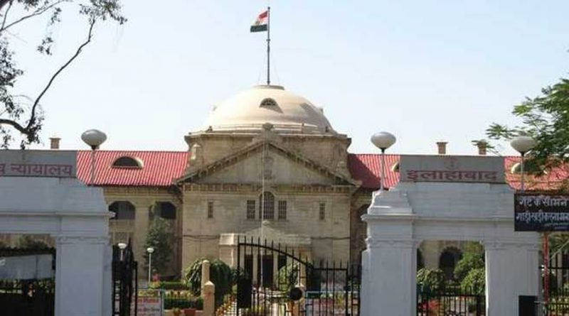 allahabad high court job