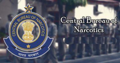 narcotics bureau job