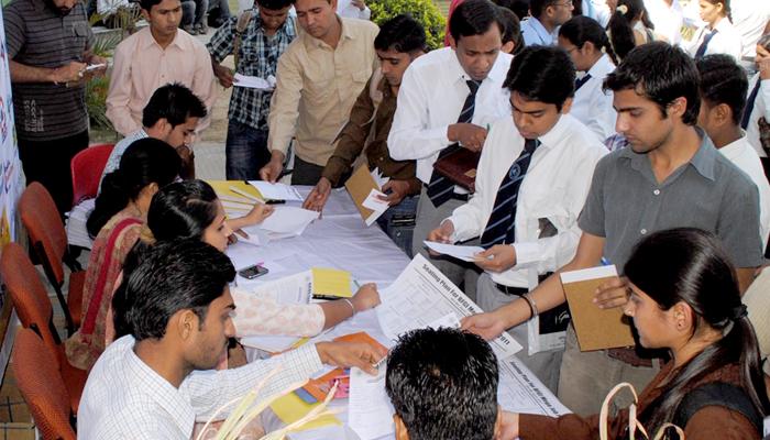 Govt Job, Bengal Govt Job, Job Fair in West BEngal