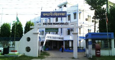 kalyani municipality