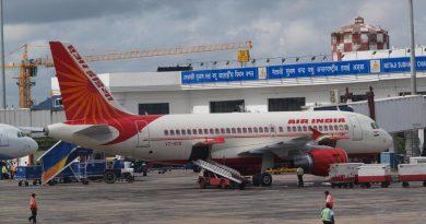Kolkata Airport Job