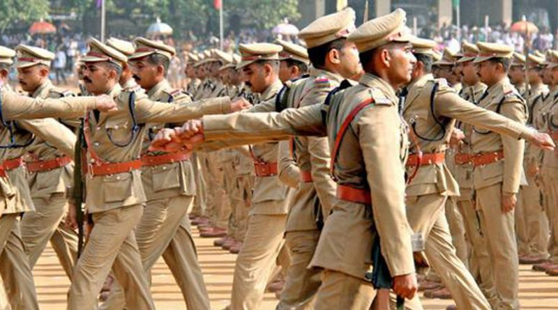 UP Police Constable Job