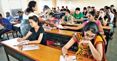 SSC Upper Primary, SSC Recruitment,