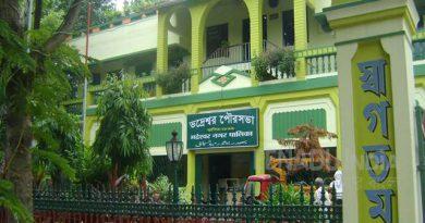 Bhadreswar-municipality