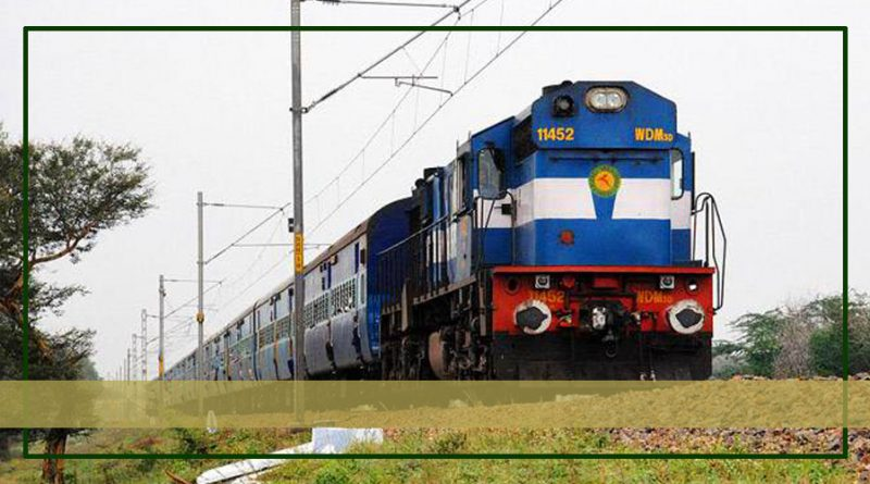 Rail Job