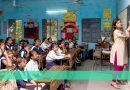 SSC, SSC Recruitment, Intern Teacher